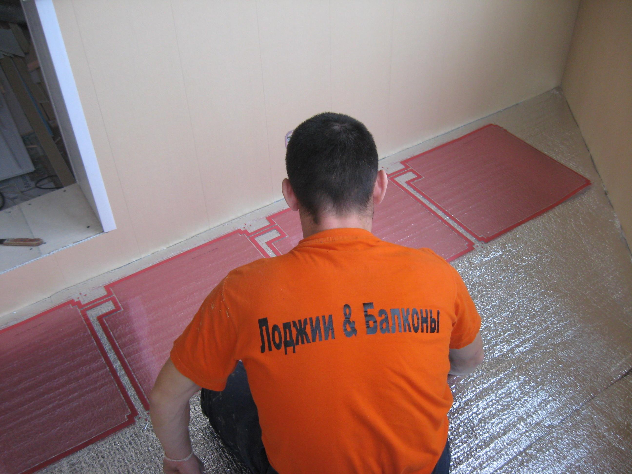 Объединение лоджии с комнатой в москве / купить, узнать цену.