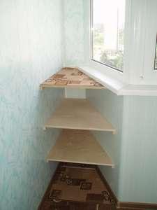 П 44 лоджия сапожок с встроенным шкафом..