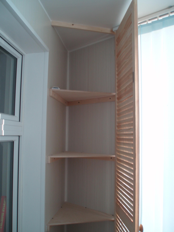 Шкаф в углу балкона.